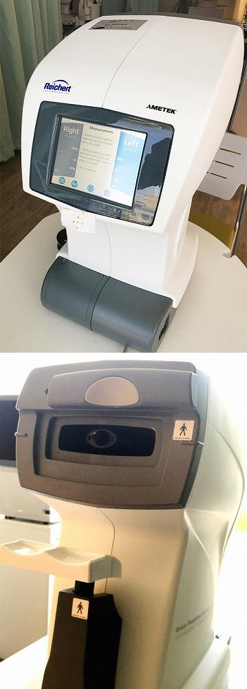 眼圧測定装置 ライカート ORA G3